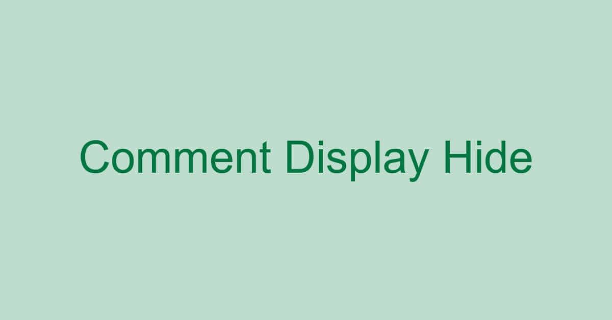 エクセルでコメントの表示/非表示を行う方法(印刷方法含む)