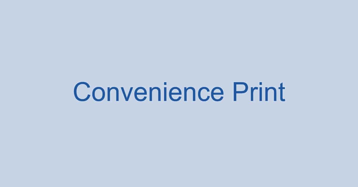 Word(ワード)ファイルをコンビニで印刷する方法