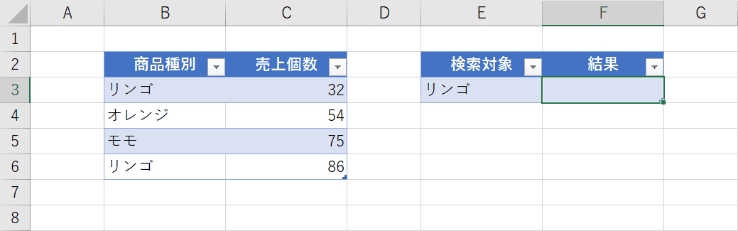 CountIfの使用例