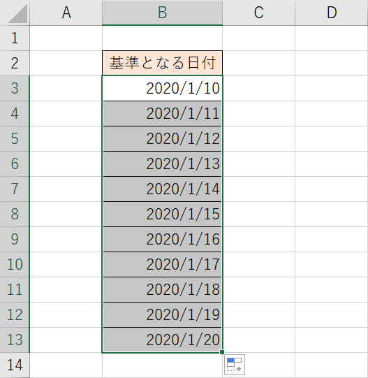 連続した日付