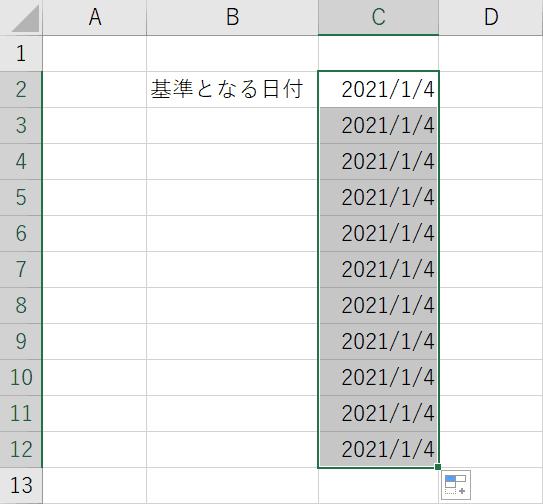 同じ日付のデータ