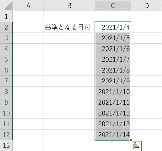 日付の連続データ
