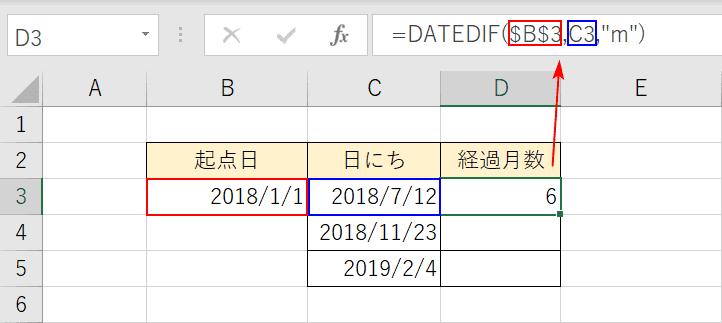 日付間の月数計算