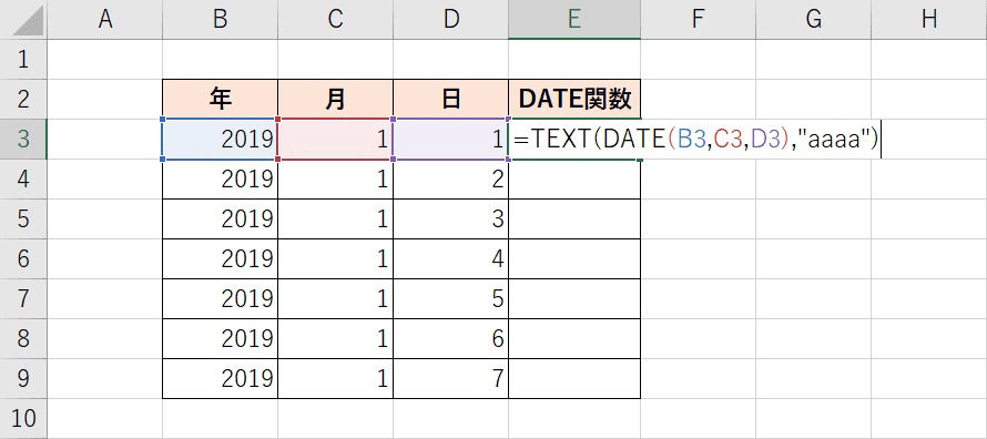 TEXT関数とDATE関数の組み合わせ