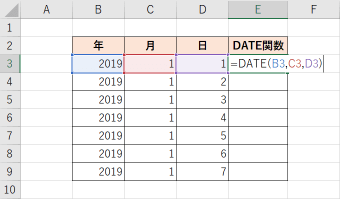 DATE関数を入力