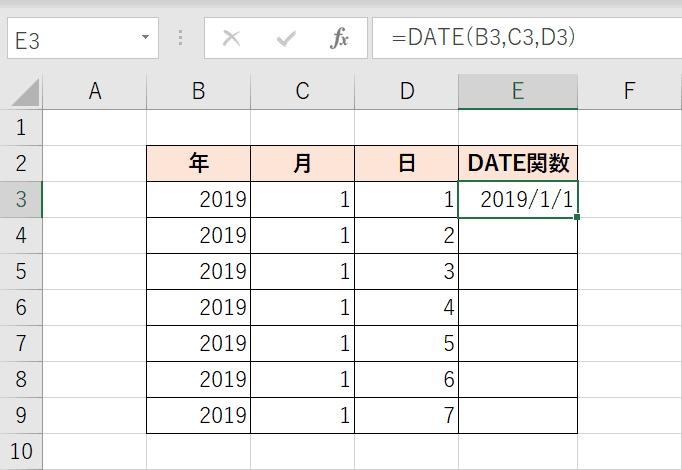 DATE関数で日付を出力