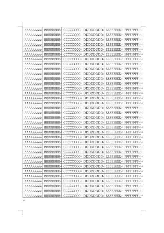 空白のページ削除