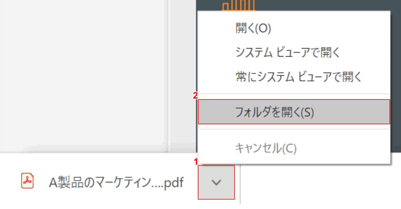 delete smallpdf  ページ フォルダを開く