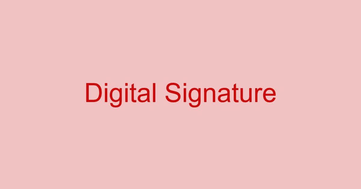PDFに電子署名を追加する方法