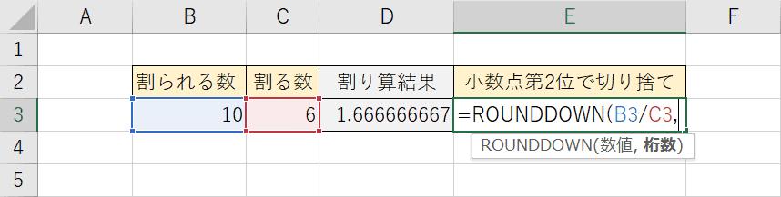 数値の参照
