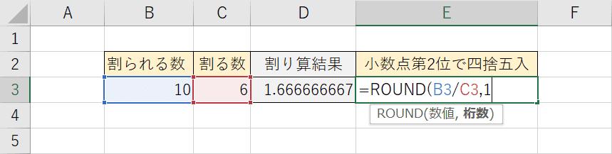 桁数の参照