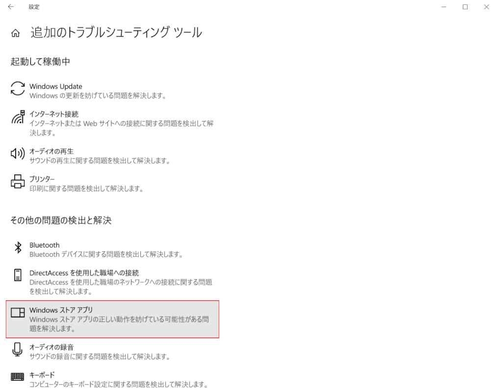 drawboard-pdf ストアアプリ