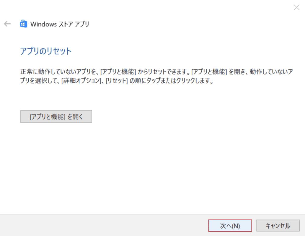 drawboard-pdf アプリのリセット