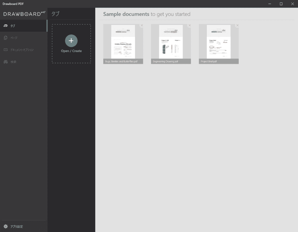 drawboard-pdf 起動完了
