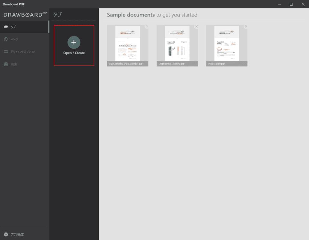 drawboard-pdf Open