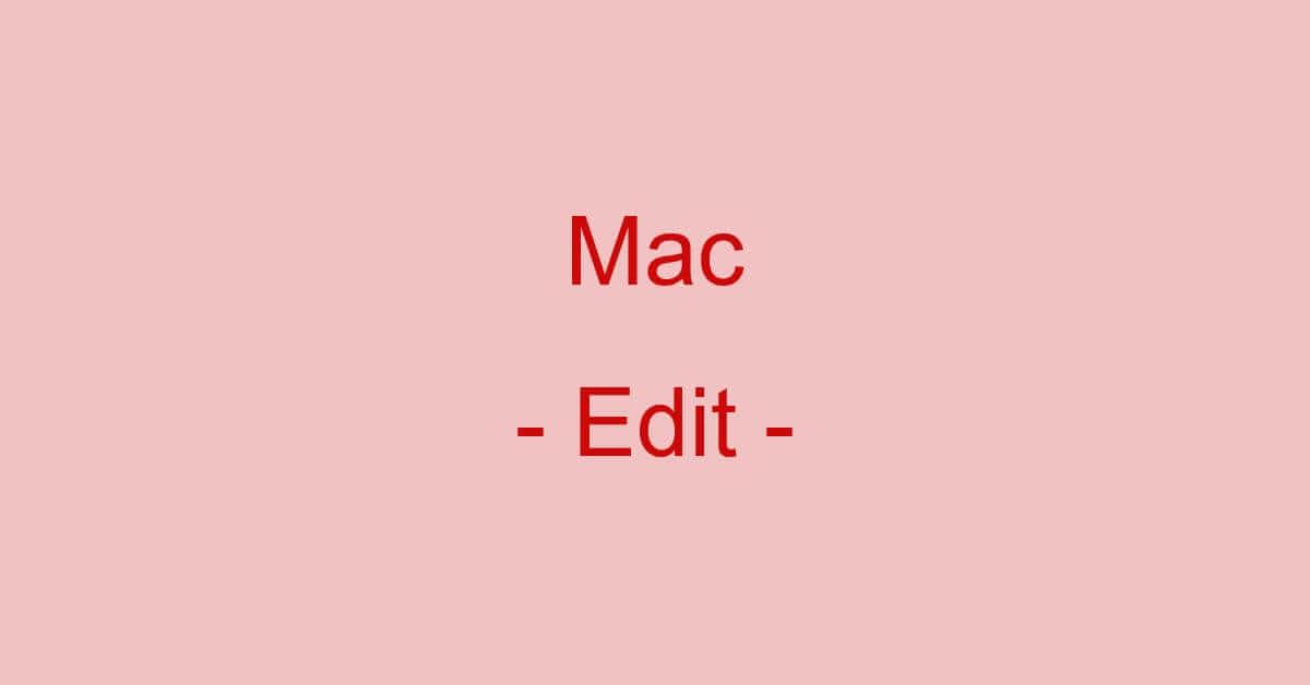 MacでのPDF編集に関する情報(編集できない時の対処法含む)