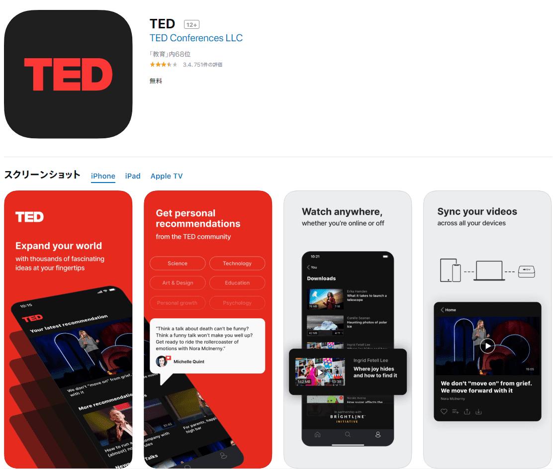 TED app iOS