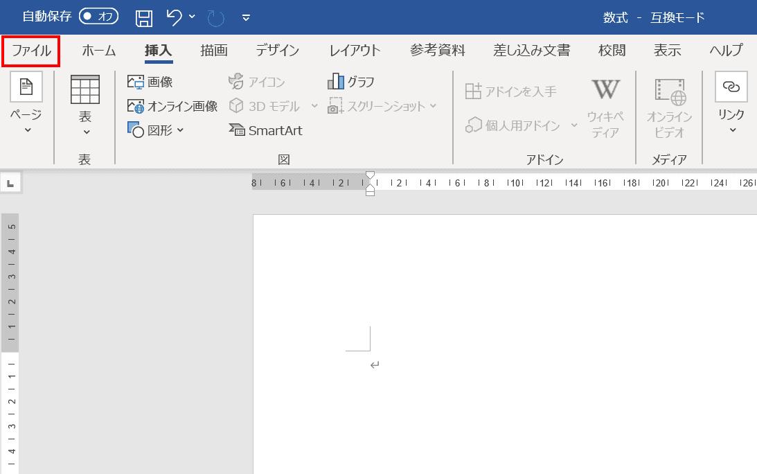ファイルを選択