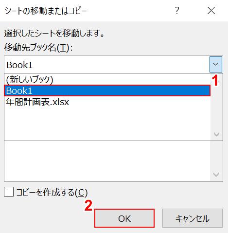 別のファイルを選択
