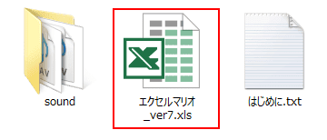 excel_game02