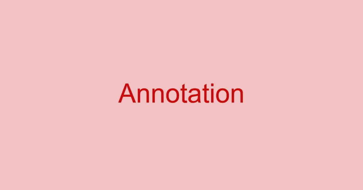PDFの注釈まとめ(埋め込み/印刷方法や表示されない場合の処理)