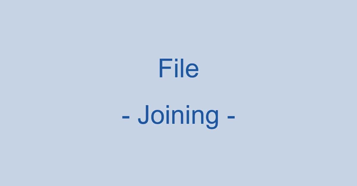 複数のWordファイルを結合する方法