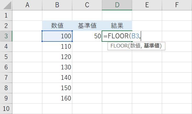 数値の指定