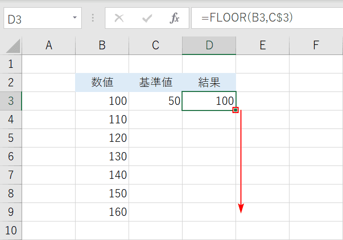 FLOOR関数の結果