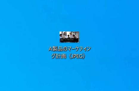 JPEG画像の用意