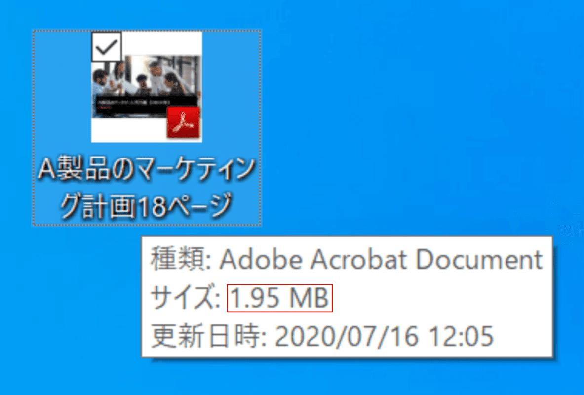 1.95MB