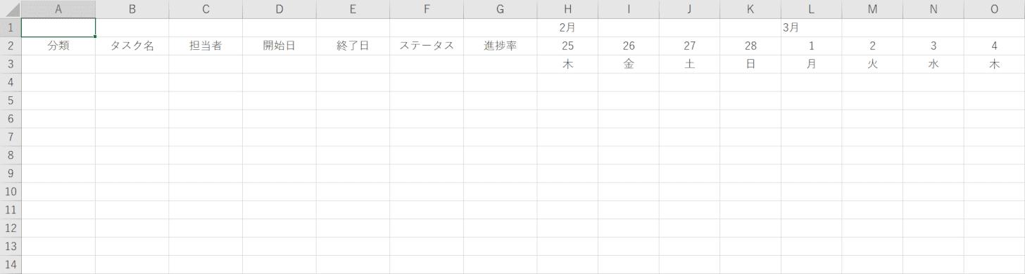 カレンダーの完成