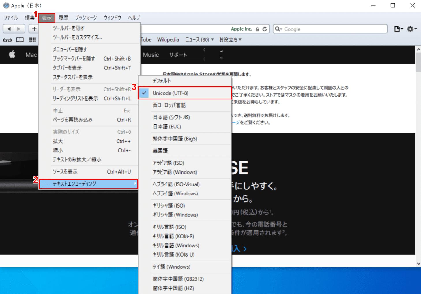 Unicode(UTF-8)