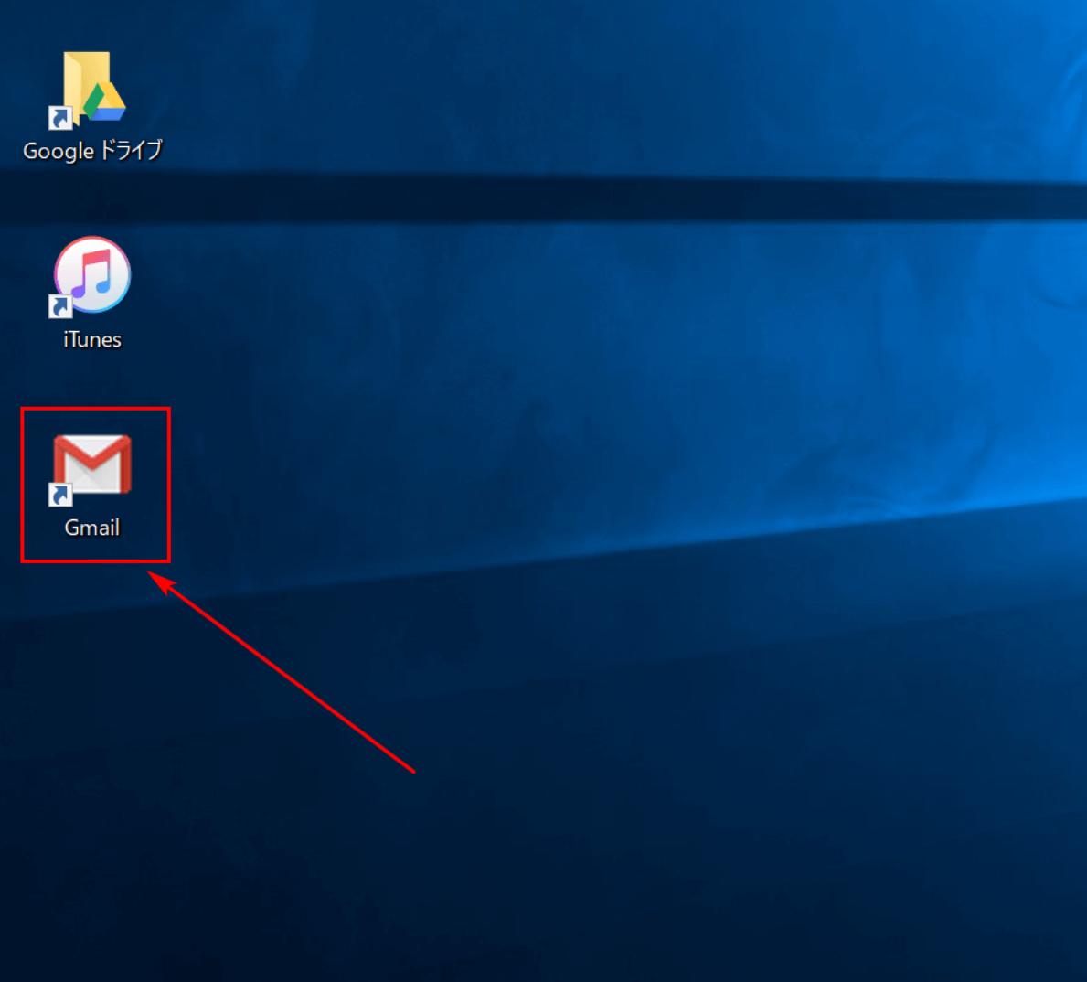 デスクトップアイコン表示