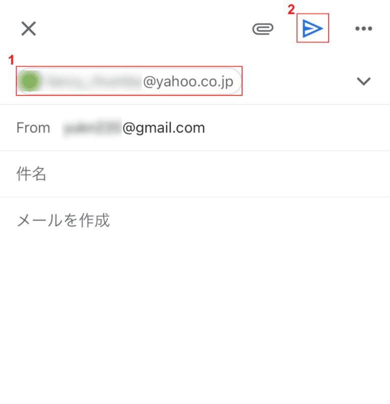 空メール送信