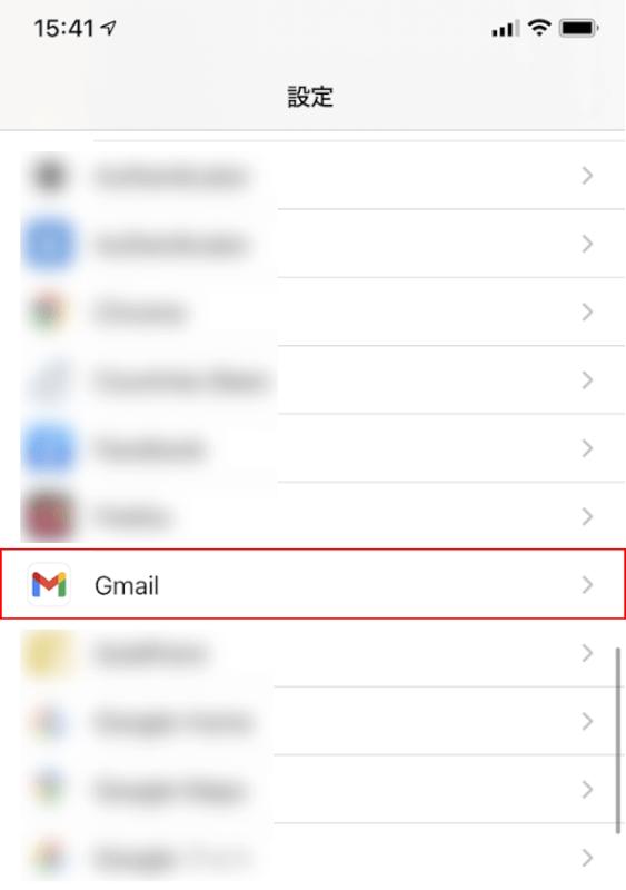 Gmailアプリを選択