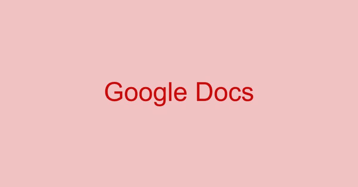 Google ドキュメントでPDFを扱う方法(貼り付け/変換方法含む)