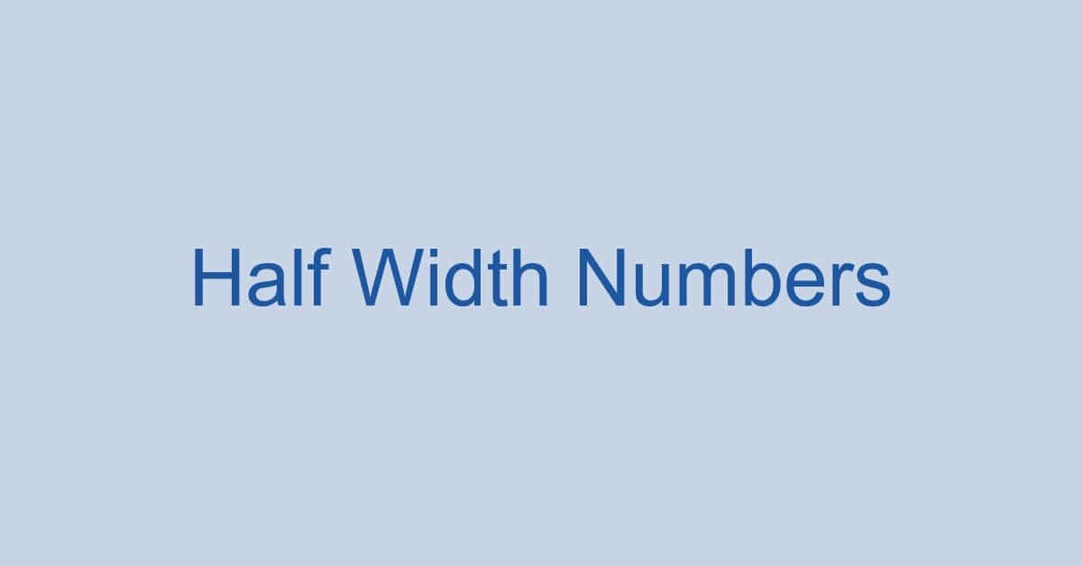 半角数字とは?半角数字を入力する方法(iPhone含む)もご紹介