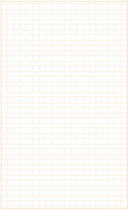 400字横書き原稿用紙テンプレート