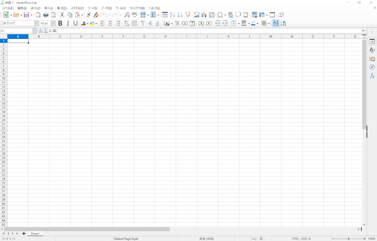 how-to-use-libreoffice Calc