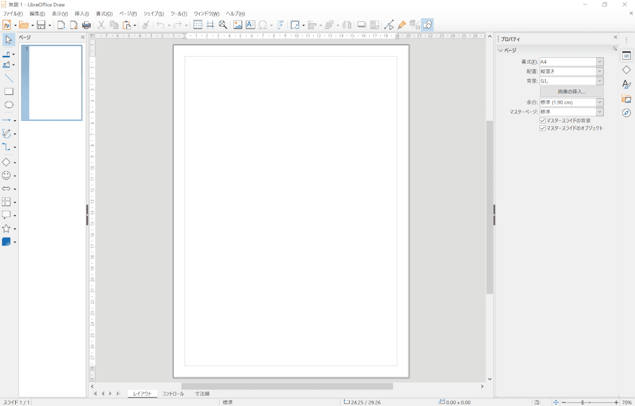 how-to-use-libreoffice Draw