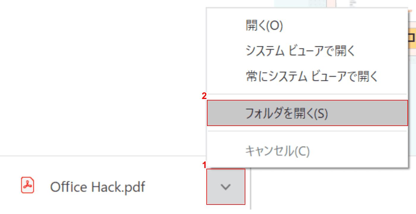 html html to pdf フォルダを開く