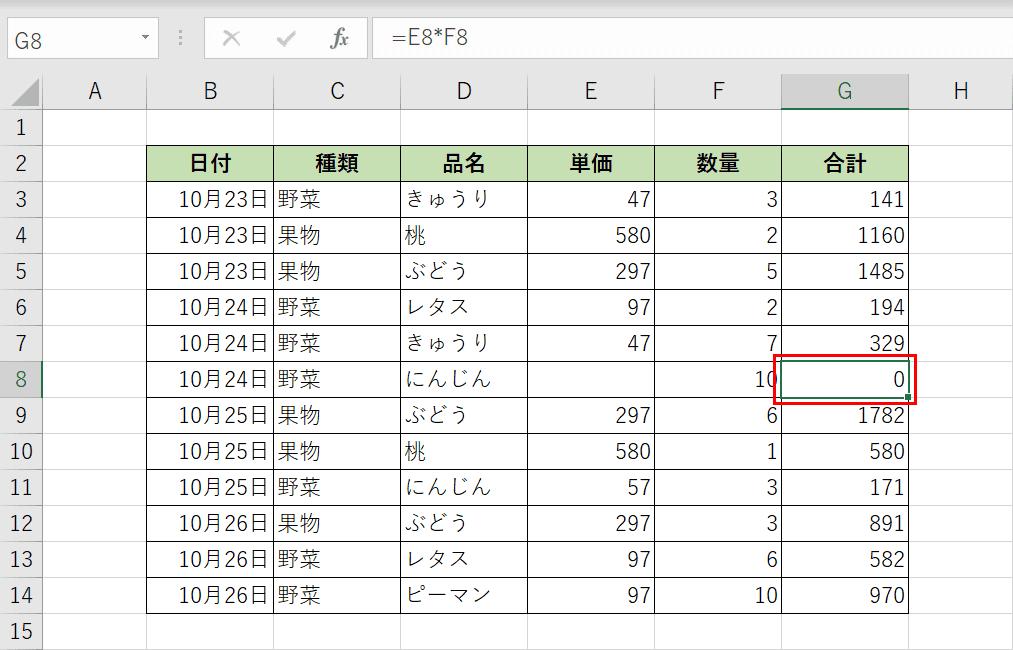 エクセル 関数 if 複数