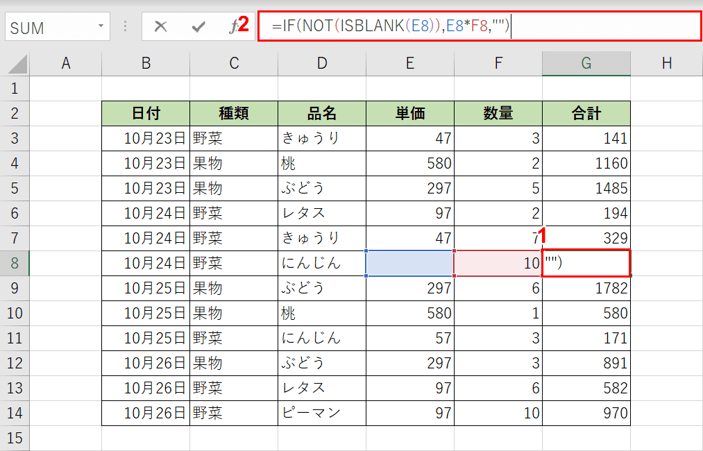 ISBLANK関数とNOT関数