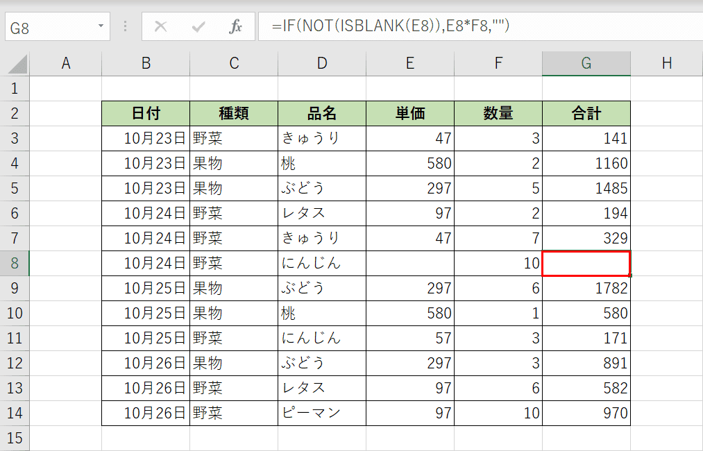 ISBLANK関数とNOT関数の結果