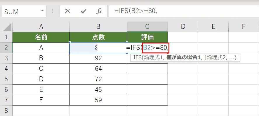論理式1を指定する