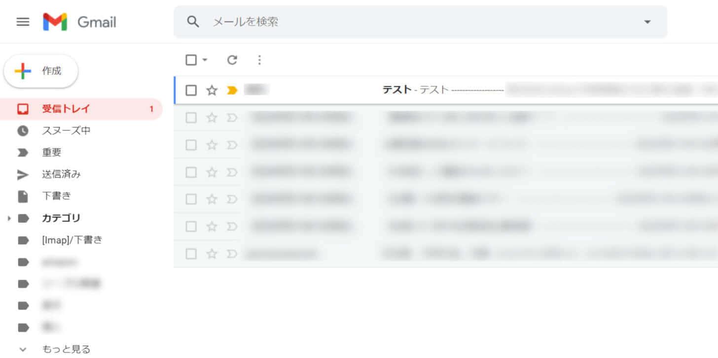 未読メール
