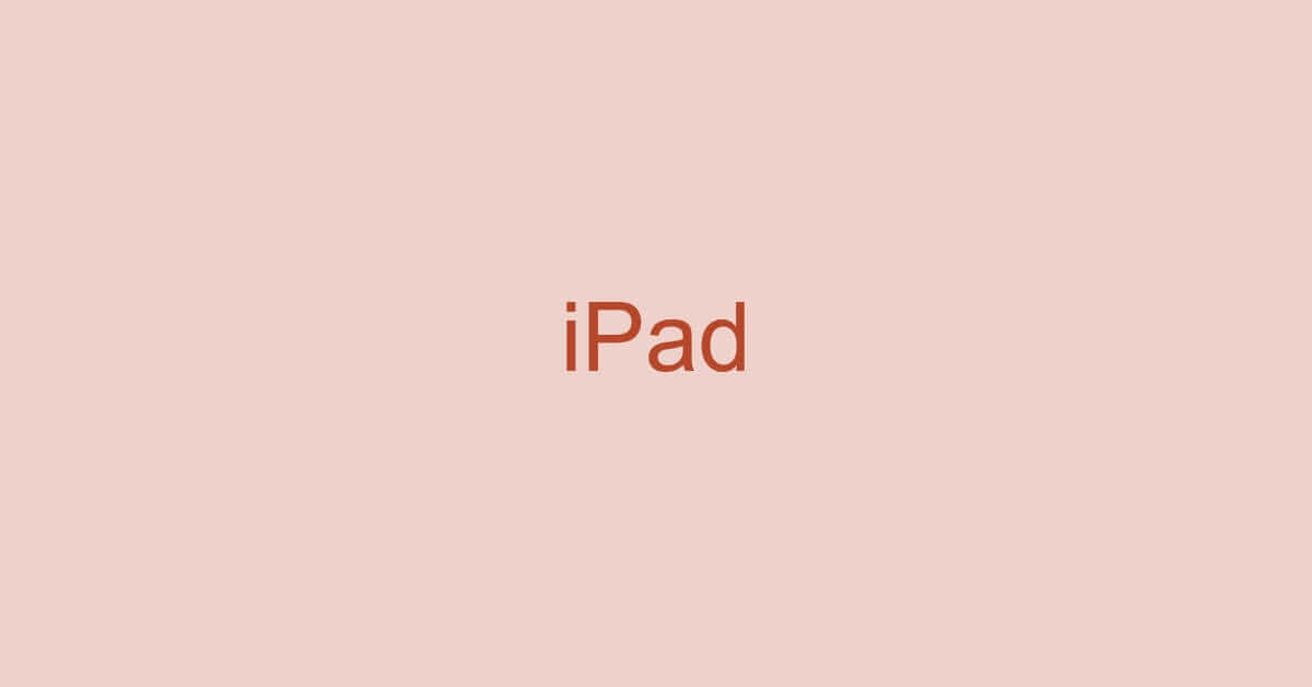 iPadでのパワーポイント使用の情報まとめ(無料アプリ紹介も含む)