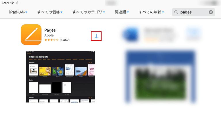 Pagesのダウンロード