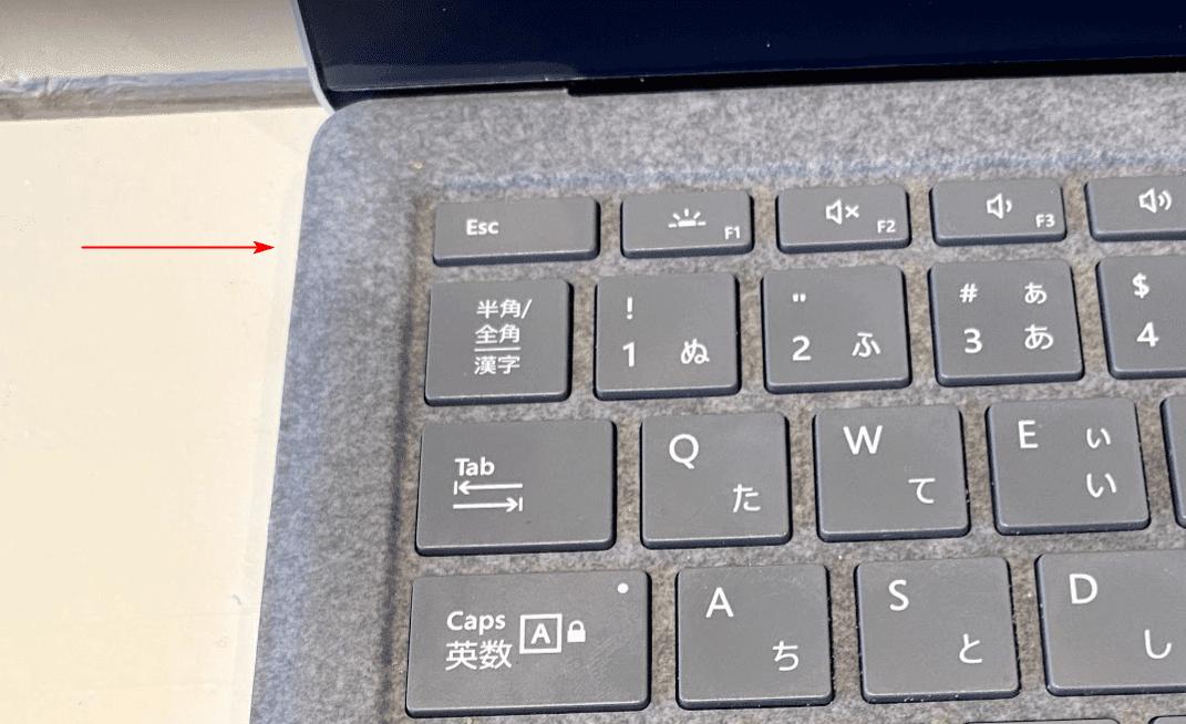 USBの挿入