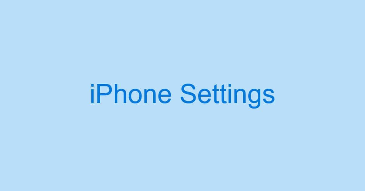 iPhoneで使用するOutlookアプリの設定方法など(同期含む)